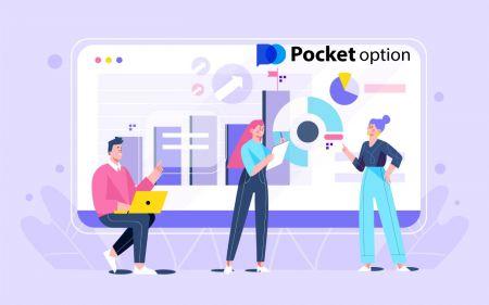 Pocket Option'da Nasıl Giriş Yapılır ve Dijital Opsiyon Ticaretine Başlanır
